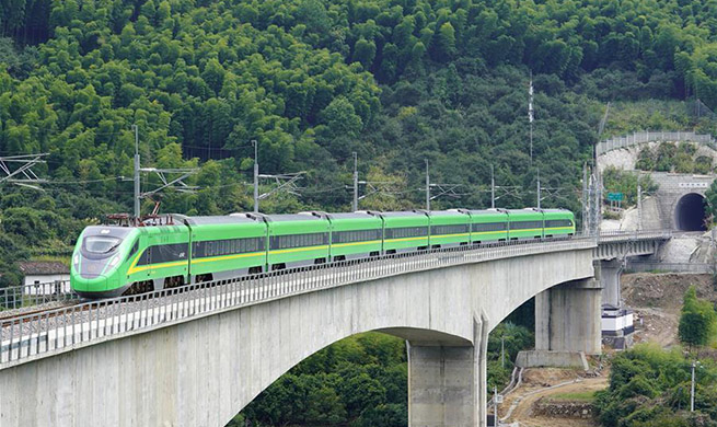 Quzhou-Ningde Railway begins operation