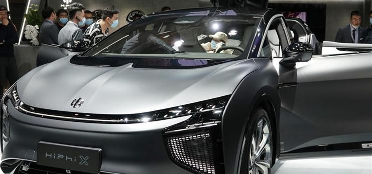 Highlights of Beijing International Automotive Exhibition