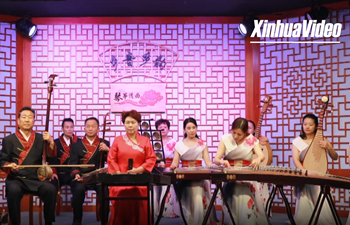 Rare Chinese traditional string music played in east China