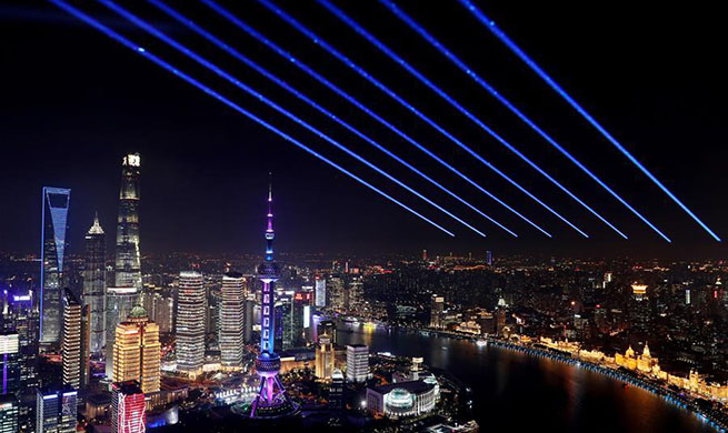 Light show to be held on Nov. 5 to celebrate opening of 3rd CIIE