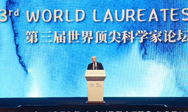 Third World Laureates Forum kicks off in Shanghai