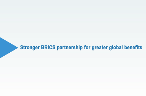 Stronger BRICS partnership for greater global benefits