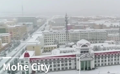 China's northernmost city Mohe prepares for winter holiday season
