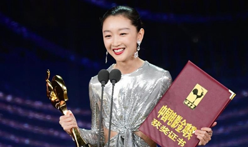 """""""Leap"""" wins big at China's top film awards """"Golden Rooster"""""""