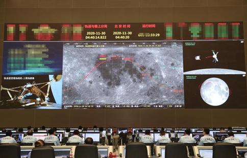 China's Chang'e-5 probe prepares to land on moon