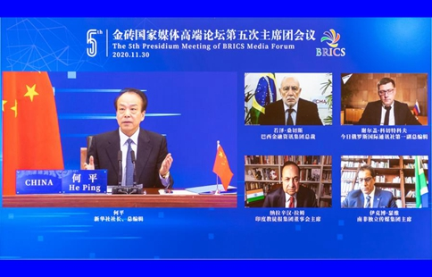 BRICS media leaders meet for post-COVID-19 exchanges, cooperation