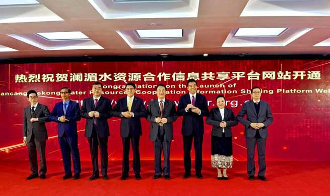Hydrological data sharing portal for Lancang-Mekong countries launched