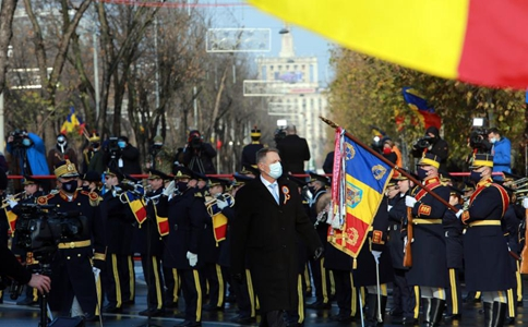 National Day celebration held in Bucharest, Romania