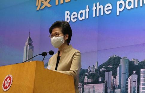 Hong Kong sees more COVID-19 cases, gov't calls for alert