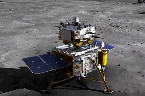 China's Chang'e-5 collects moon samples