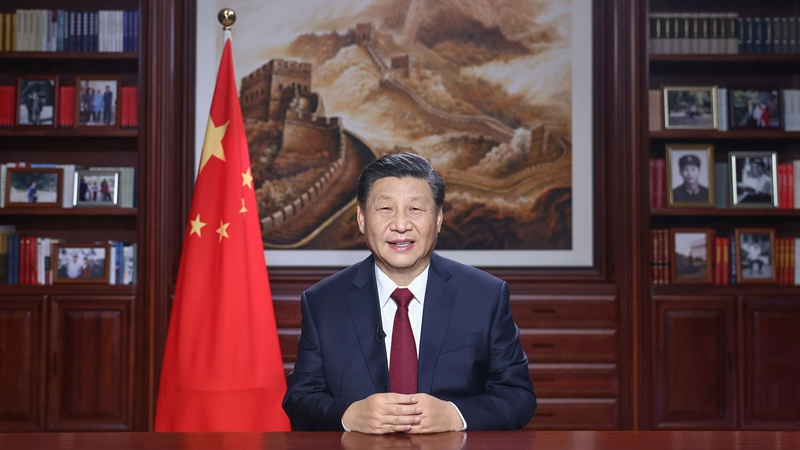 "Xi delivers New Year speech, hails hard-won achievements in ""extraordinary"" 2020"