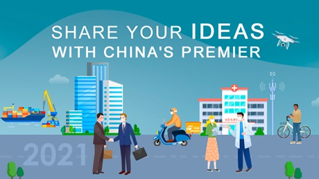 Share your ideas with China's Premier