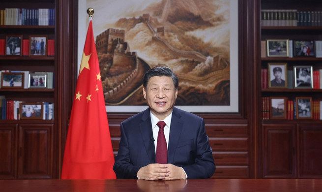 President Xi delivers 2021 New Year speech