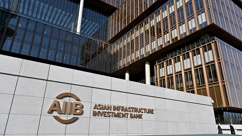 Factbox: AIIB's achievements over past five years