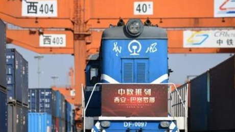 Xi'an sees rising China-Europe freight train service