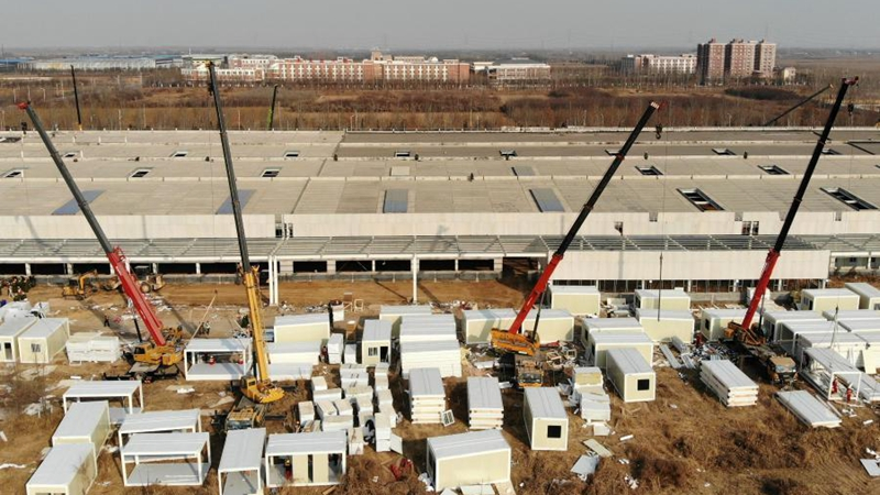 COVID-19 quarantine center under construction in Nangong City, Hebei