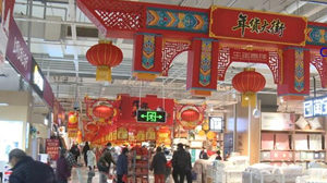 Calm Lunar New Year preparations reflect confidence of Chinese people