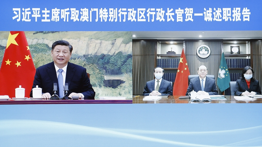 Xi hears work report from Macao SAR chief executive