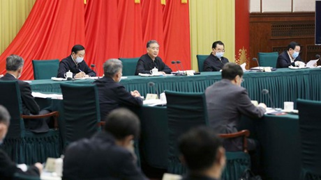 China's top political advisory body holds Chairperson's Council meeting