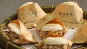 How to make roujiamo, Chinese hamburger
