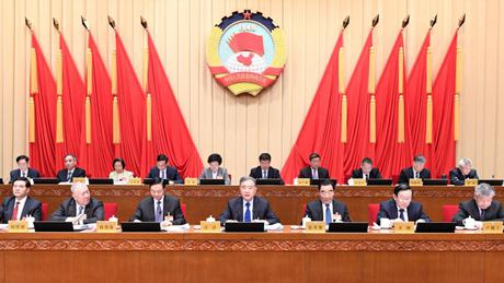 China's top political advisory body concludes standing committee session