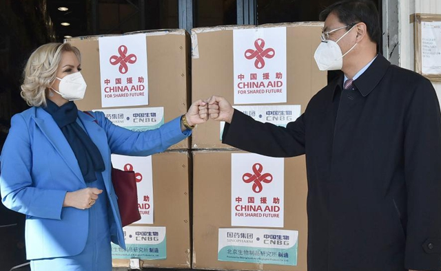 Montenegro receives 1st batch of donated COVID-19 vaccines from China