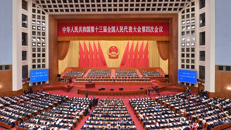 China's top legislature holds plenary meeting during annual session