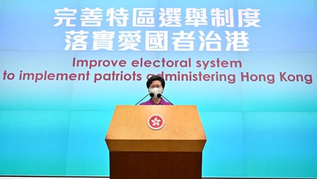 HKSAR gov't to work with central authorities to improve electoral system in 3 aspects: Carrie Lam