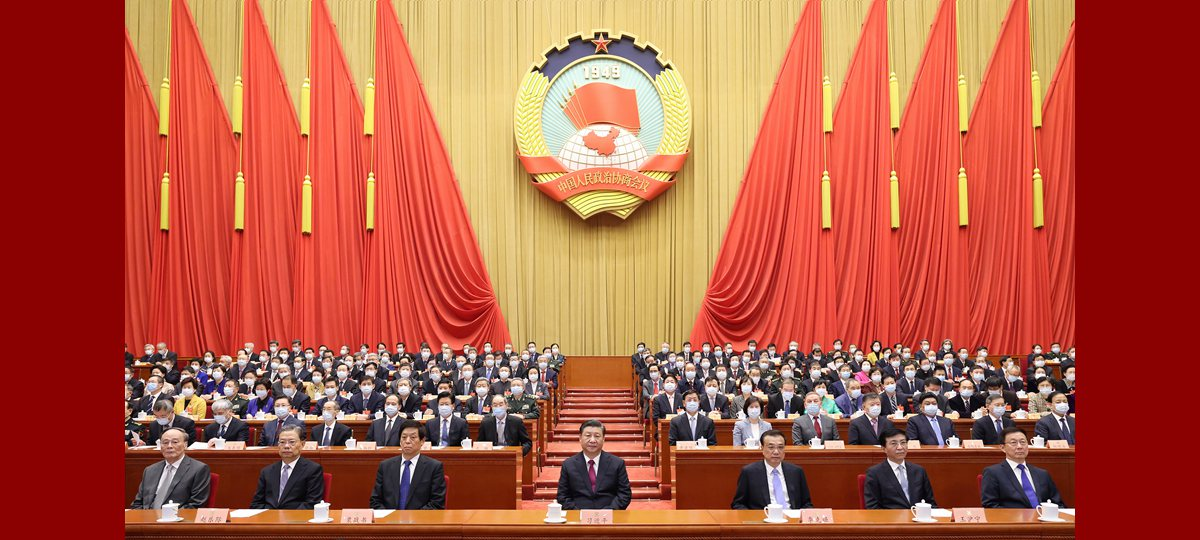 China's top political advisory body wraps up annual session