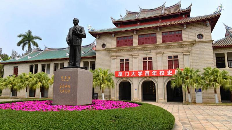 Xiamen University greets its 100th birthday anniversary