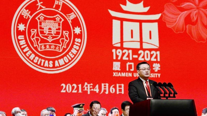 Xiamen University celebrates 100th anniversary