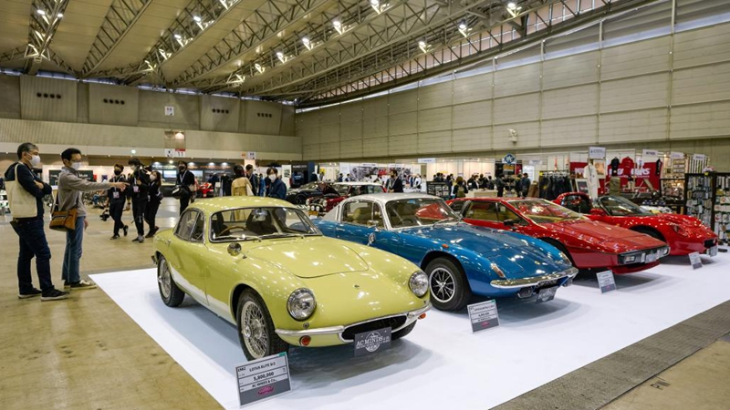 Automobile Council 2021 car show held in Chiba, Japan