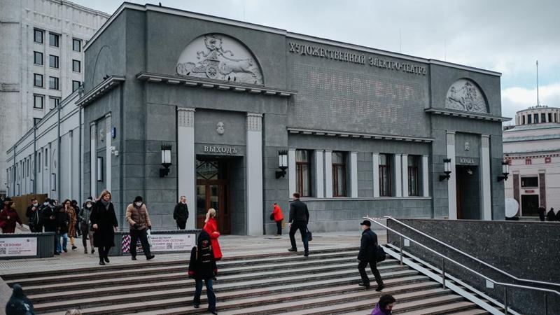 Khudozhestvenny cinema reopens in Moscow