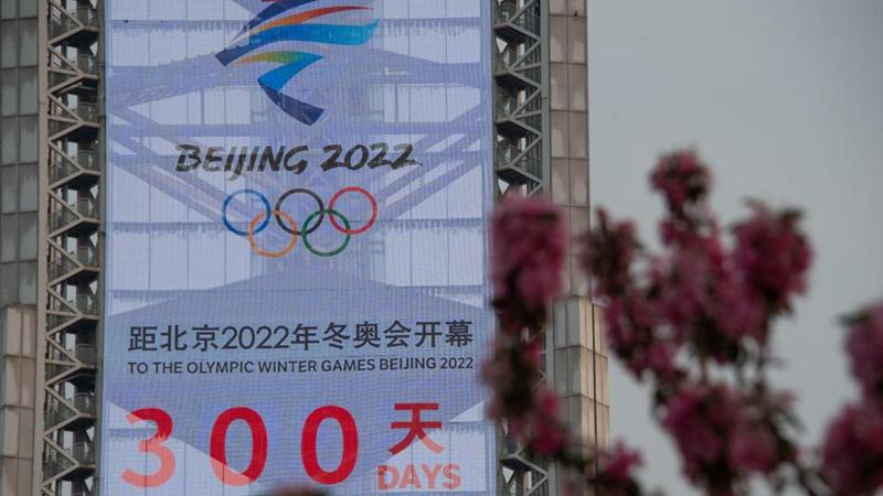 300-day countdown of Beijing 2022