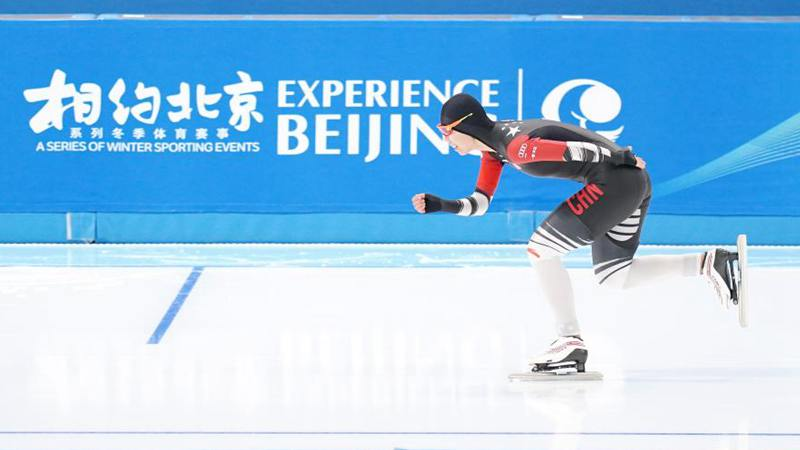 """Countdown to Beijing 2022   """"Experience Beijing"""" tests competition organization in rehearsals"""