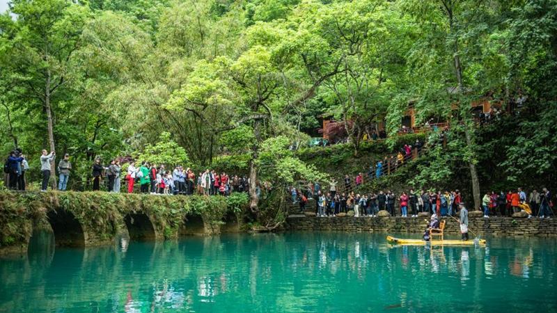 View of Xiaoqikong scenic spot in Libo County, Guizhou