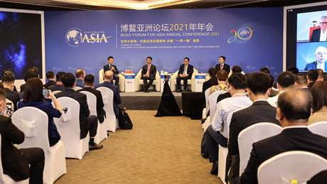 Sessions held at Boao Forum for Asia Annual Conference