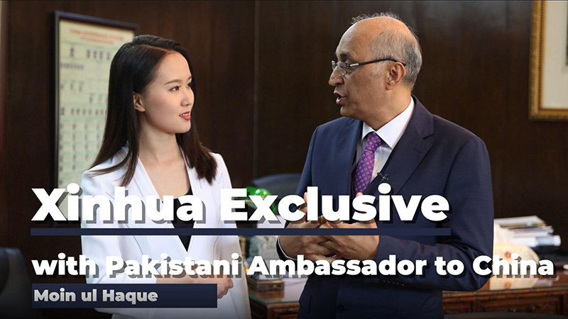 GLOBALink | Pakistani Ambassador proud of 70-year journey of China-Pakistan relationship