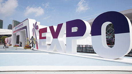 First China Int'l Consumer Products Expo to be held in Haikou