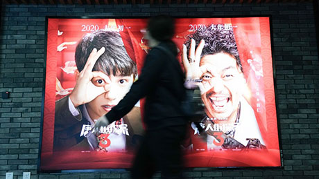 Record holiday box office mirrors Chinese movie market recovery