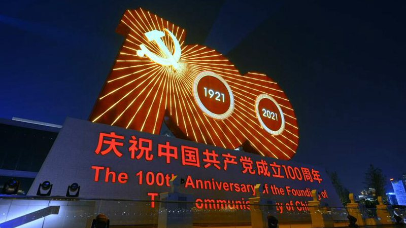 GLOBALink | Highlights of activities across China to mark CPC centenary