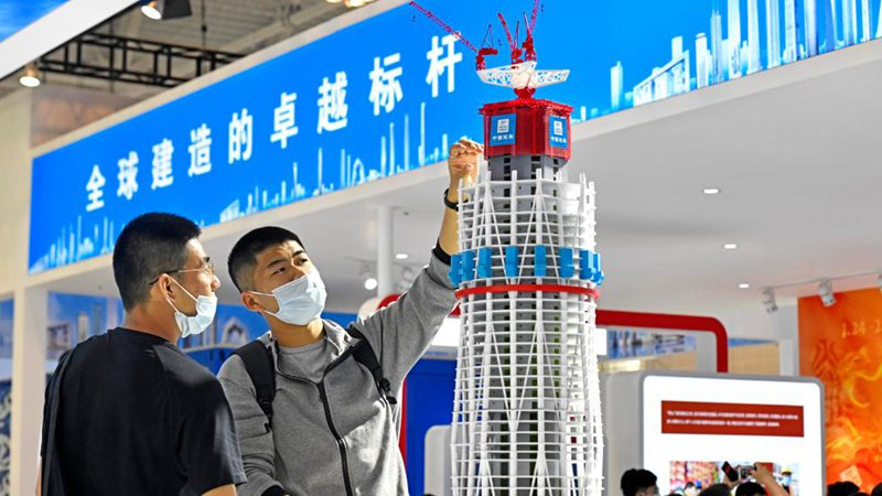 China Building Science Conference and Green Intelligent Building Expo held in Tianjin