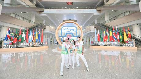 44th session of World Heritage Committee of UNESCO concludes in Fuzhou