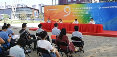 Preparation for China Int'l Fair for Trade in Services underway in Beijing