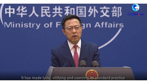 GLOBALink | U.S. should invite WHO experts to investigate Fort Detrick, says Chinese FM spokesperson