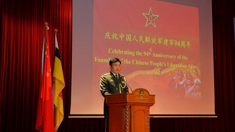 Chinese Embassy to Brunei holds reception to celebrate 94th PLA founding anniversary