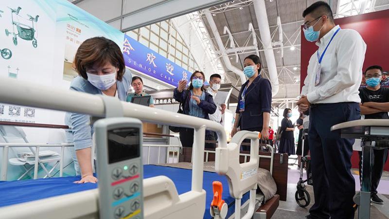 2021 Jiangsu Int'l Senior Care Services Expo held in Nanjing