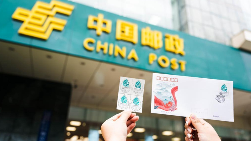China issues commemorative stamps for COP15