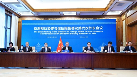 Chinese FM attends CICA foreign ministers' meeting
