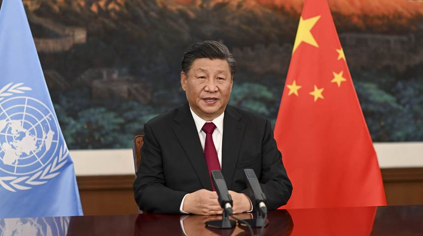 Xinhua Headlines: Xi advocates community of all life on Earth at COP15